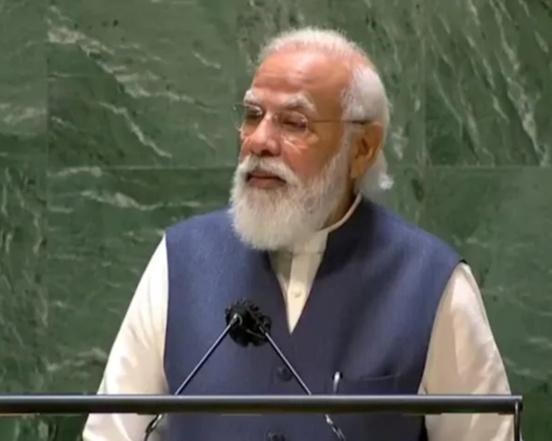 Discurso del Primer Ministro de la India Narendra Modi en Naciones Unidas 25 de septiembre 2021