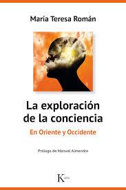 La exploración de la conciencia