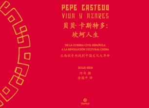 Pepe Castedo. Vida y Azares