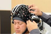 Honda desarrolla diferentes interfaces cerebro-máquina (Honda).