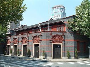 Edificio de Xintiandi , en el que se celebró el I Congreso Nacional del Partido Comunista de China, en julio de 1921. Fuente: Wikimedia Commons.