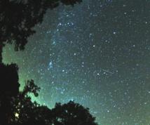Meteoro a la derecha de la Vía Láctea. Fuente: Wikimedia Commons.
