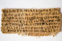 Fragmento del papiro. Imagen: Karen L. King. Fuente: Universidad de Harvard.