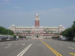 Edificio presidencial en Taipei, ciudad situada en el extremo norte de la isla de Taiwán. Fuente: Wikimedia Commons.