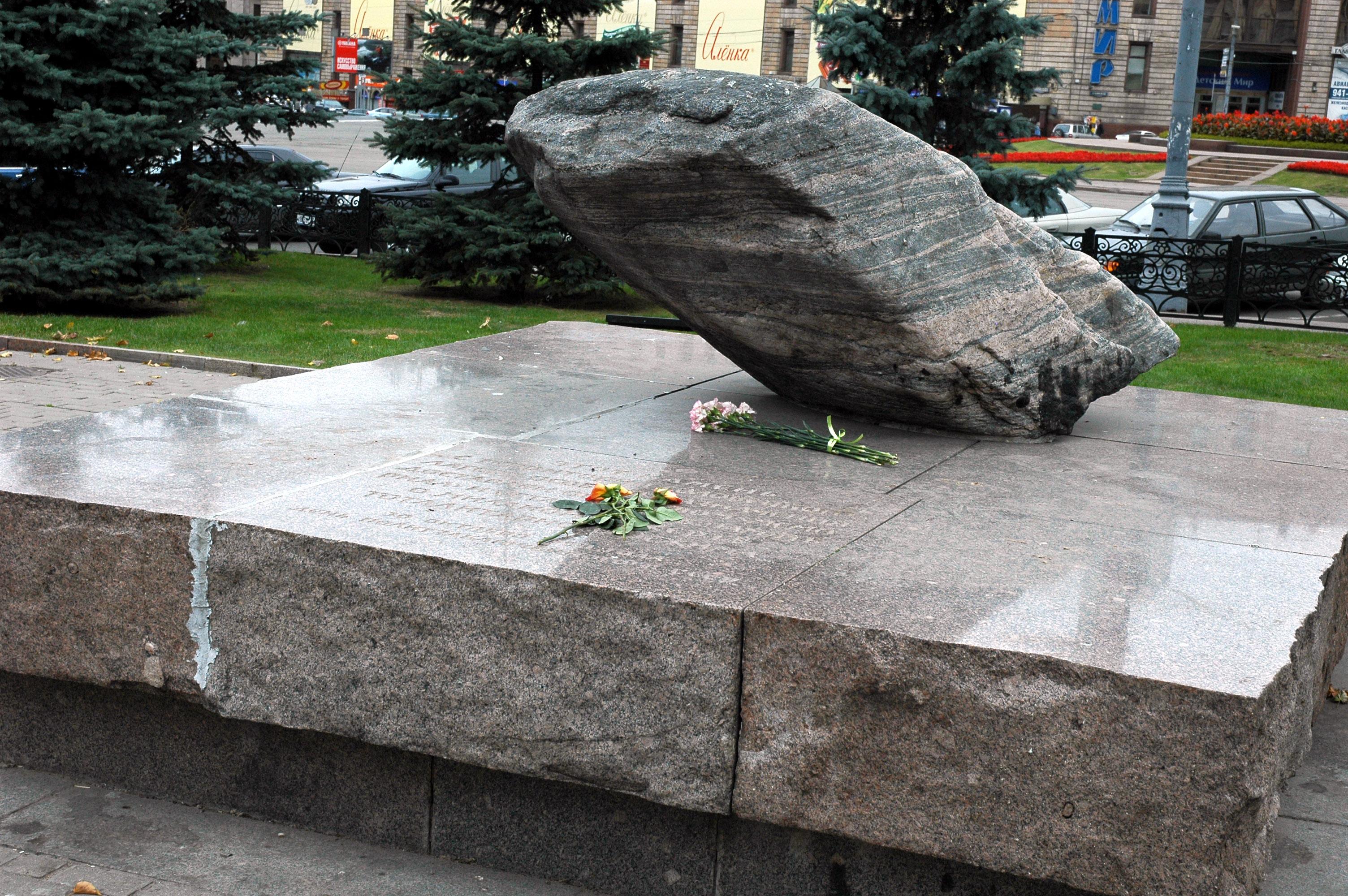 Monumento a las víctimas de la represión política en la Unión Soviética, situado en la plaza Lubianka de Moscú. Está realizado a partir de una roca del campo de trabajos de Solovkí, uno de los primeros que formaron el  Gulag que padecieron destacados genetistas en la  época de Stalin. Foto: Alexei Kouprianov.