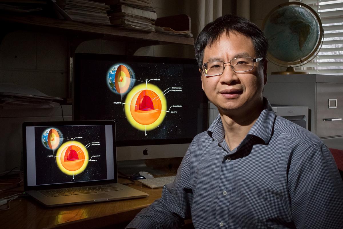 Profesor de geología Xiaodong Song. Crédito: L. Brian Stauffer.