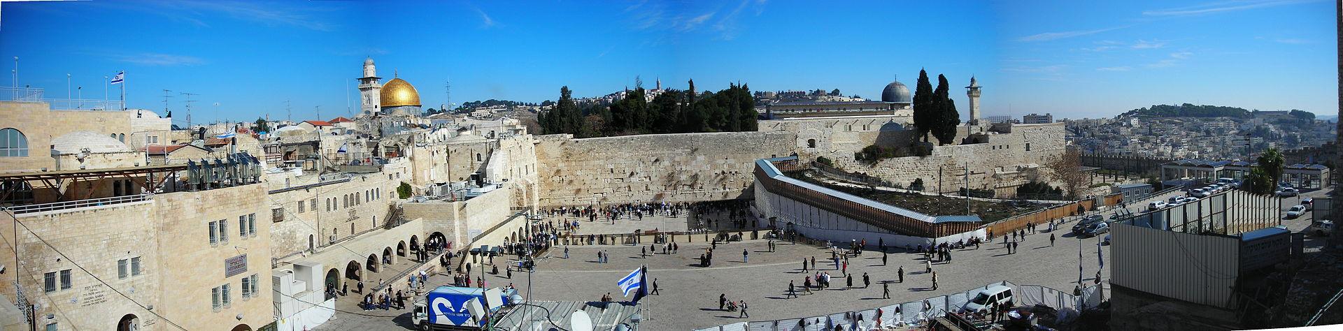 El Monte del Templo, sitio del Muro de las Lamentaciones y del Domo de la Roca, santuarios para el judaísmo y el islam, respectivamente, en Jerusalén. Imagen: Guilad Gonen. Fuente: Wikipedia.