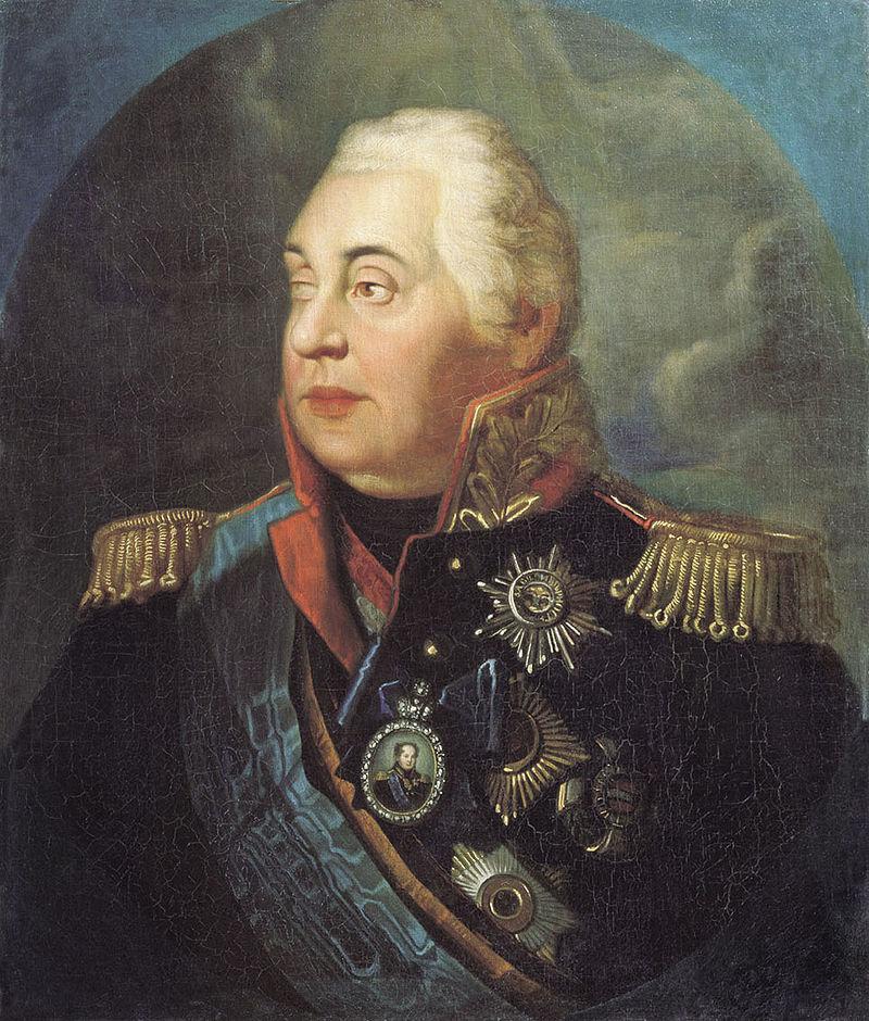 Mijaíl Ilariónovich Goleníshchev-Kutúzov. Fuente: Wikipedia.
